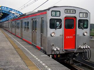 列車の音-相模鉄道